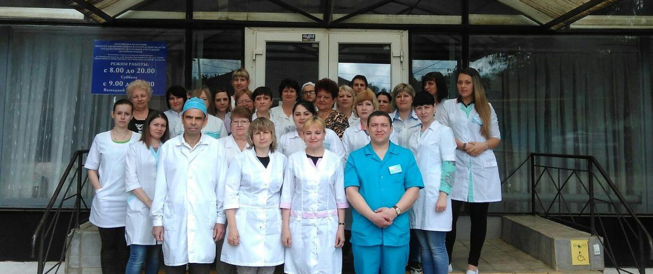 ГАУЗ «Котовская стоматологическая поликлиника»